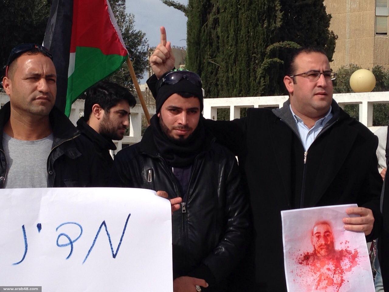 النقب: تظاهرة طلّابية عند مدخل جامعة بئر السبع