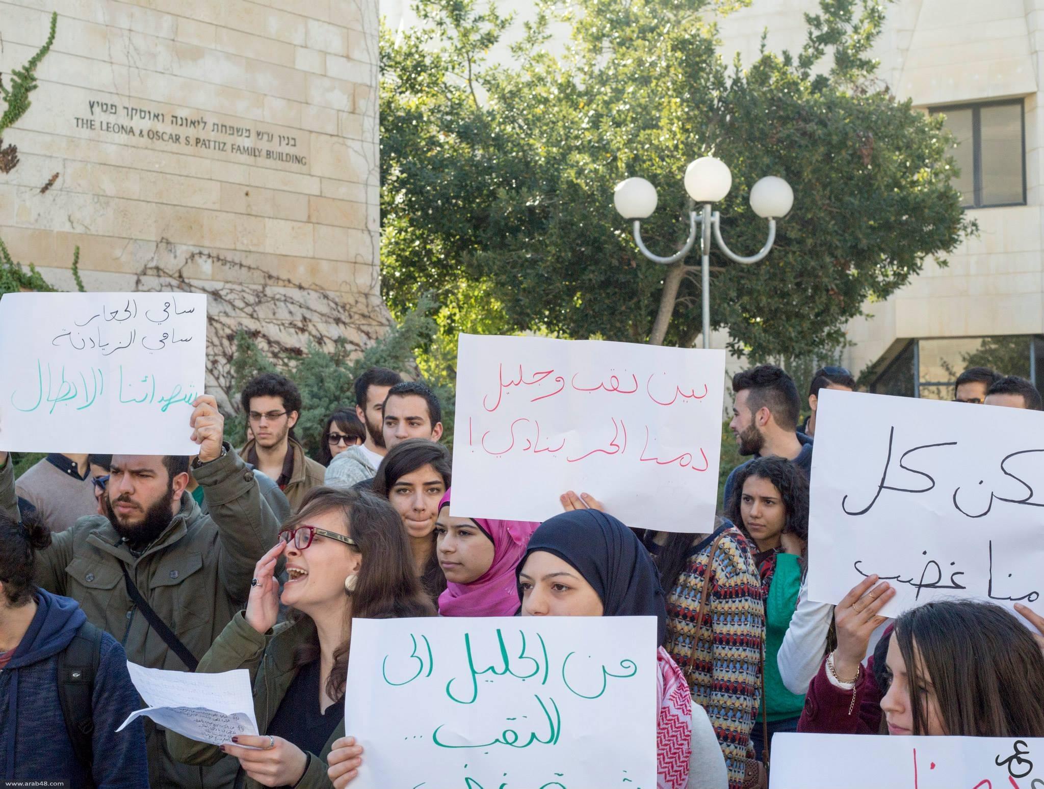 تظاهرات طلابية في حيفا وتل أبيب والقدس واعتقالات في بئر السبع