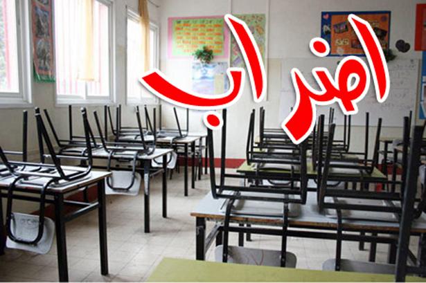 المعلمون يطالبون المجالس إغلاق المدارس ليشاركوا بالإضراب