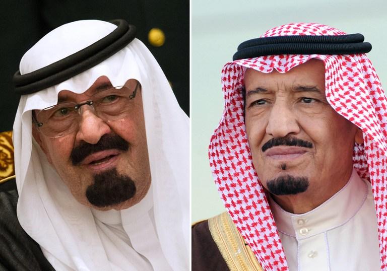"""""""هيئة البيعة"""" السعوديّة: وُلدت بلا صلاحيات"""
