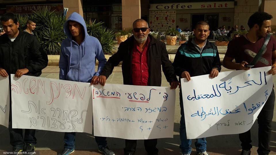 رهط: الشرطة تواصل الاعتقالات والأهالي يحتجون