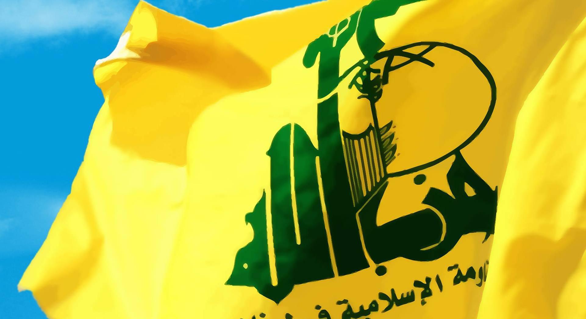 """حزب الله: مجموعة """"شهداء القنيطرة"""" استهدفت الموكب الإسرائيلي"""