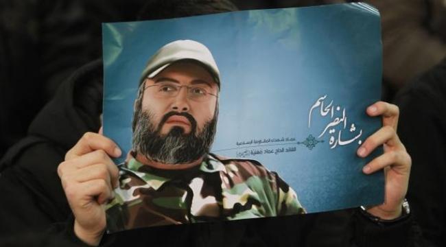 """""""يديعوت"""": دور محتمل للسفارة الأميركية في دمشق باغتيال مغنية"""