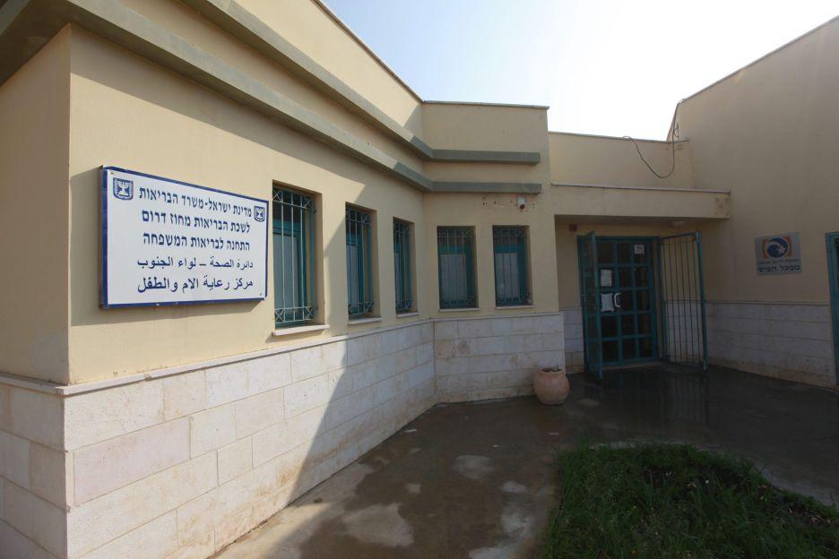 وزارة الصحة تجمد برنامجا لخفض وفيات الأطفال في المجتمع العربي بالنقب