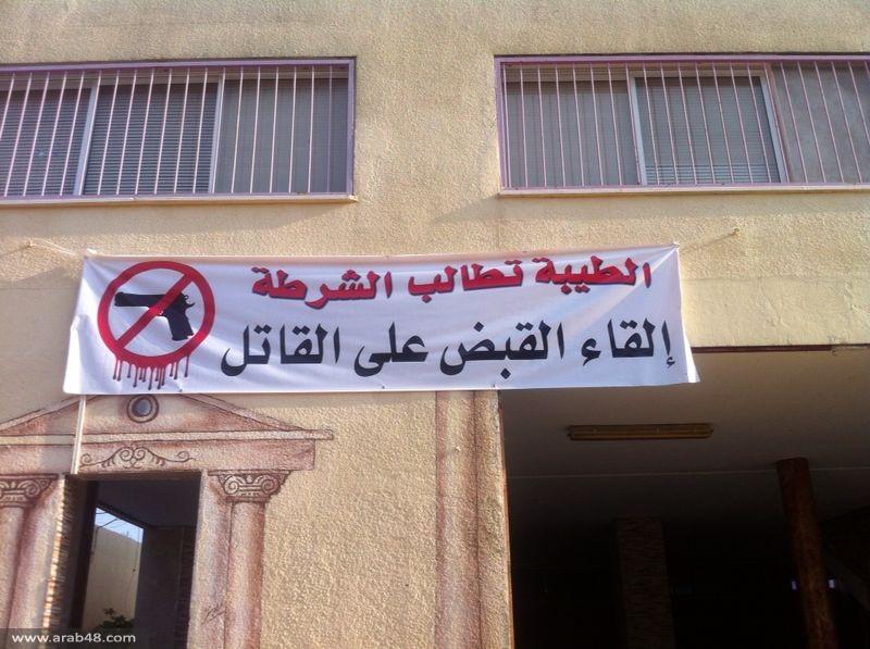 الشرطة تتقاعس في التحقيق بـ42 جريمة قتل في المجتمع العربي