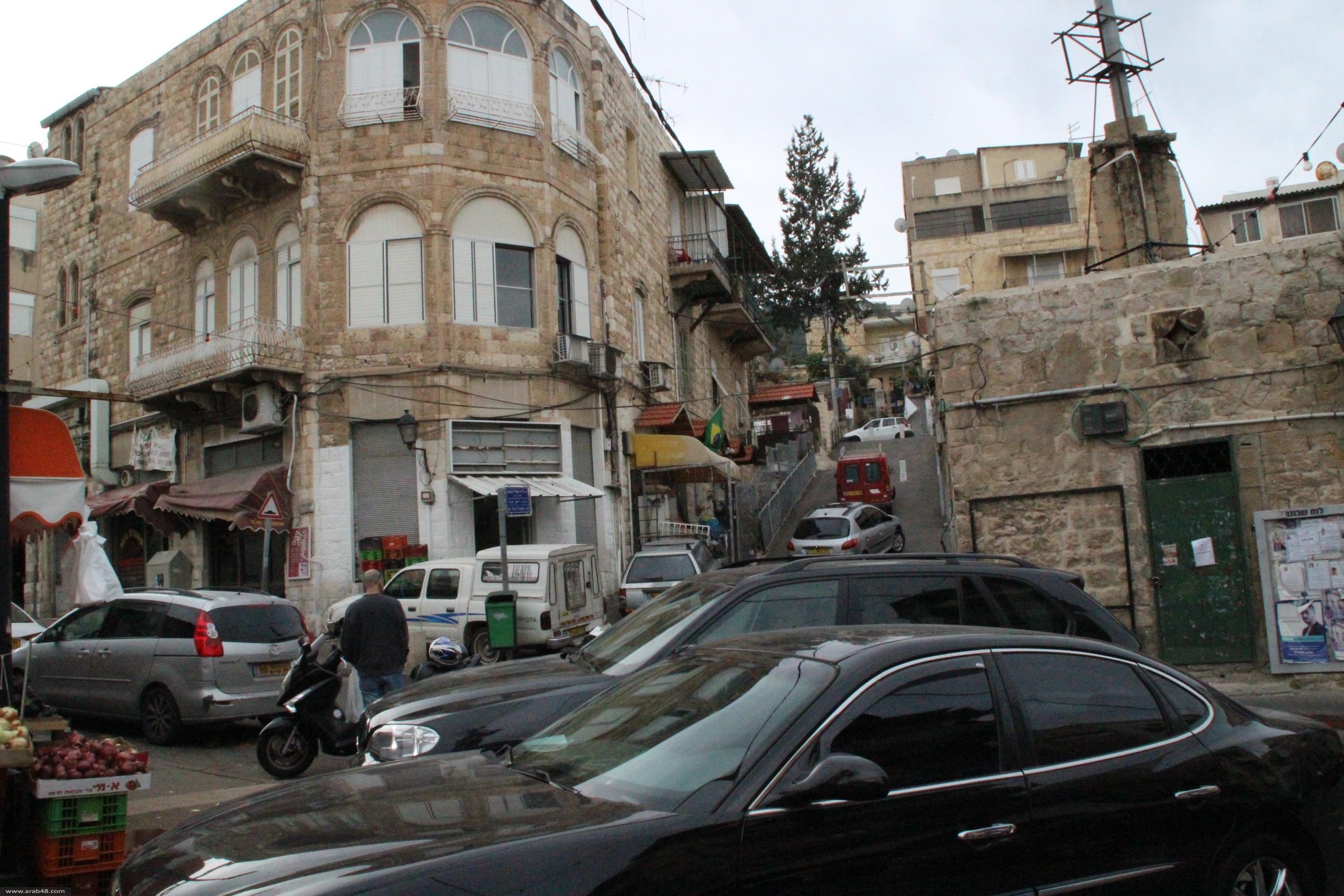 """وادي النسناس في حيفا: تهميش وتهويد تحت مظلة """"التعايش"""""""