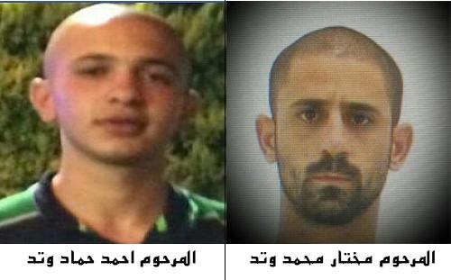 حظر نشر حول تفاصيل جريمة القتل المزدوج في جت
