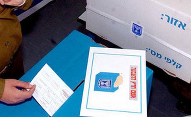 يشكل العرب 15%: 5.3 مليون صاحب حق اقتراع