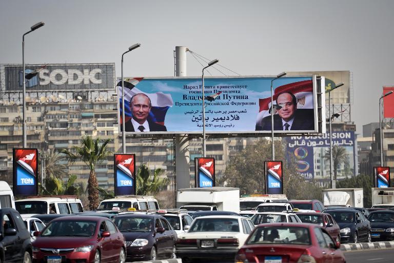 """القاهرة وموسكو توقعان """"مذكرة تفاهم"""" لإنشاء أول محطة نووية للكهرباء في مصر"""