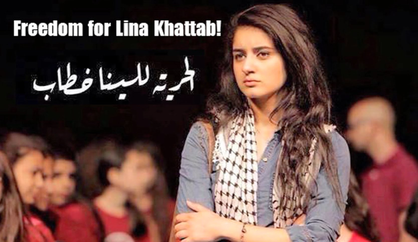 الحكم على الطالبة لينا خطاب بالسجن 6 شهور