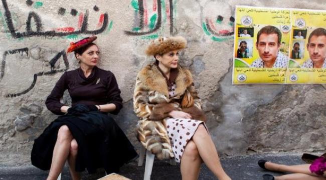 حيفا: اجتماع طارئ للمخرجين العرب