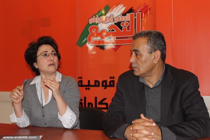"""زعبي لـ""""عرب ٤٨"""": سأستمر في دعم نضال شعبي الفلسطيني…"""