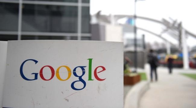 جوجل تعترض على تعديل قانون أميركي يهدد خصوصية المستخدمين