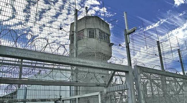 أسرى الجهاد في سجن ريمون يبدأون أعمال احتجاجية