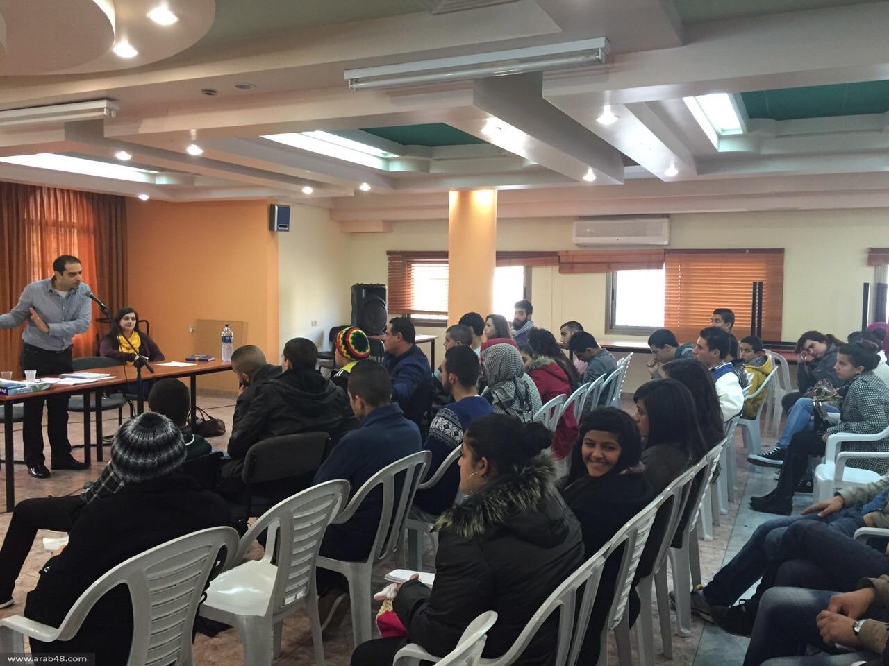 اتحاد الشباب الوطني الديمقراطي يحشد مندوبيه استعدادا للانتخابات
