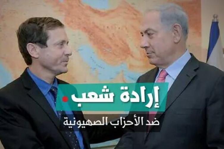 توما: قادرون معًا على صدّ الأحزاب الصهيونية