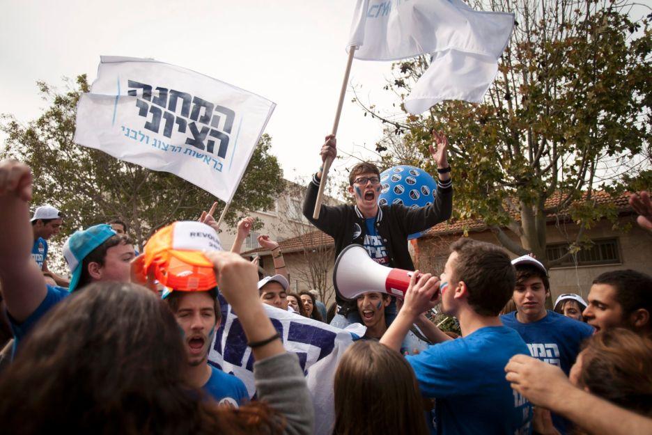 """نتائج انتخابات مدرسة """"بليخ"""" تشير إلى فوز """"المعسكر الصهيوني"""""""