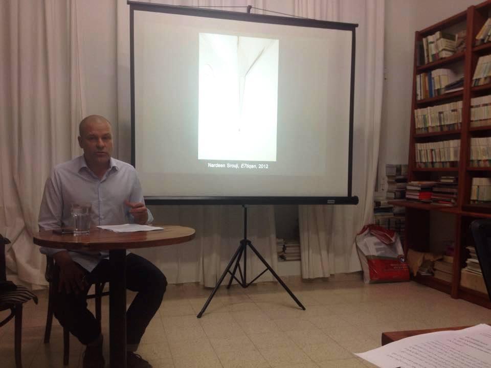 د. ستروم: الفلسطينيّون في الداخل يعيدون رسم العلاقة بين الزمان والمكان