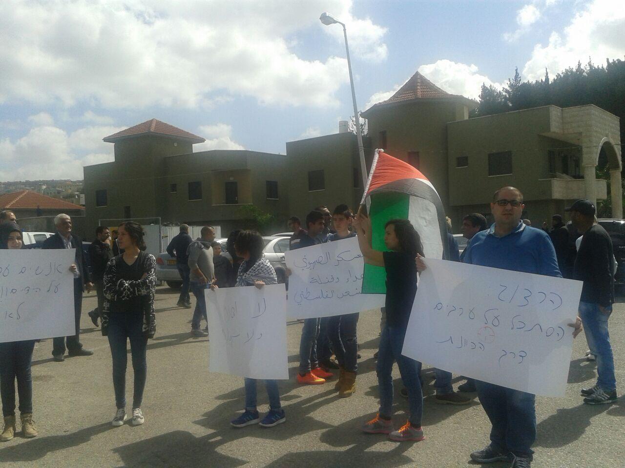 وادي عارة: اعتقالات في مظاهرة التصدّي لزيارة المعسكر الصهيوني
