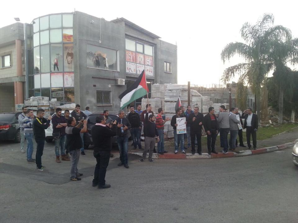 شفاعمرو: مظاهرة مندّدة بزيارة المعسكر الصهيوني