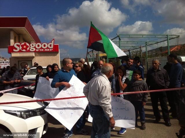 تمديد اعتقال 5 من متظاهري وادي عارة ضد زيارة المعسكر الصهيوني