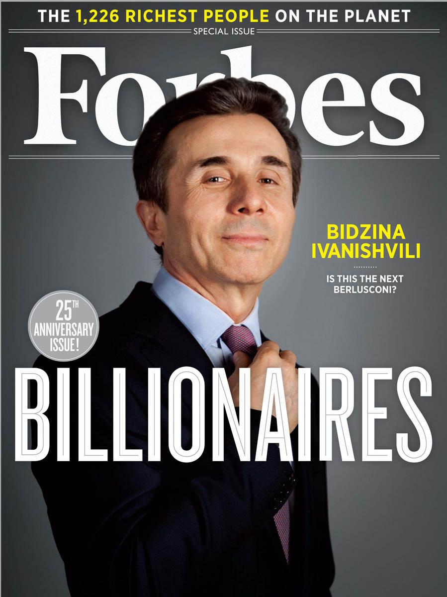 40 مليارديرًا من 8 دول عربية ضمن قائمة أثرياء العالم