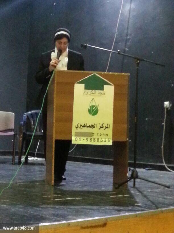 ندوة عن انتخابات الكنيست في مجد الكروم