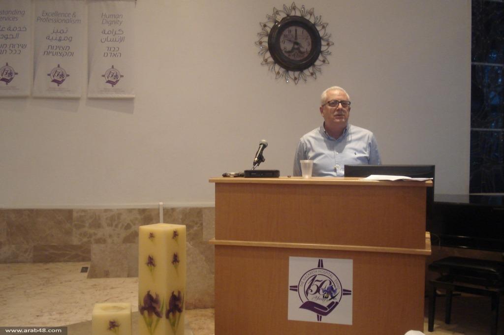الناصرة: مؤتمر للصيادلة العرب لنشر التثقيف الصحي