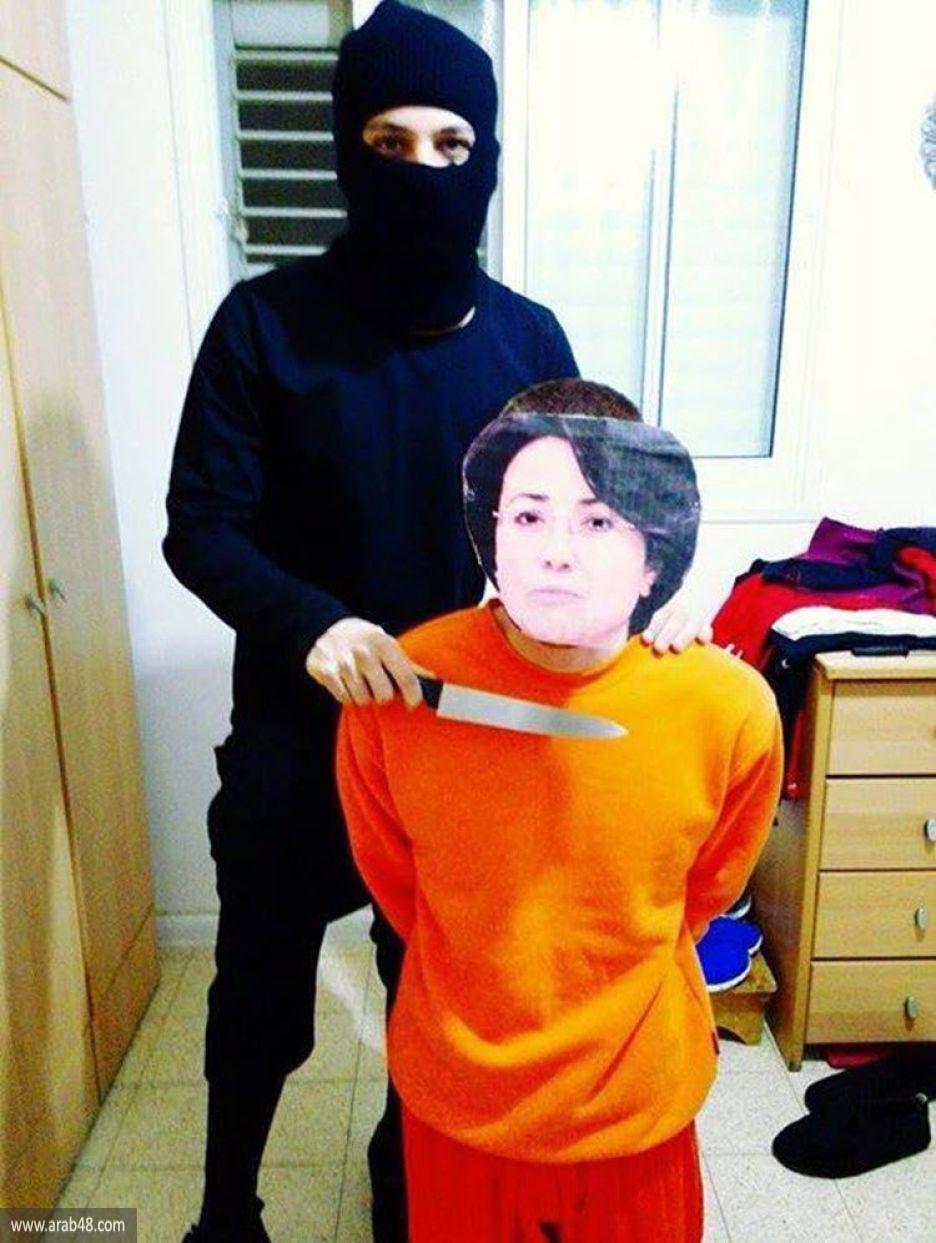 """نشر صورة لإعدام حنين زعبي على طريقة """"داعش"""""""