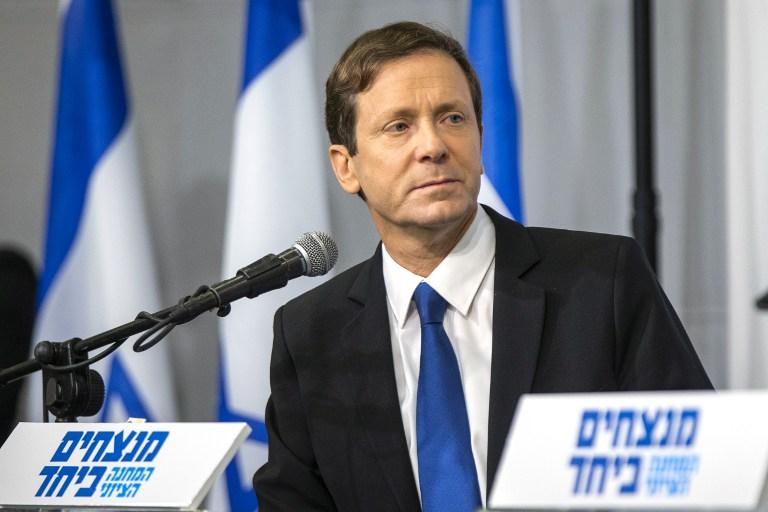 هرتسوغ على درب نتنياهو: الفلسطينيون لا يريدون التفاوض معنا