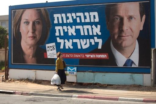 هرتسوغ: الكتل الاستيطانية ستبقى تحت السيادة الإسرائيلية