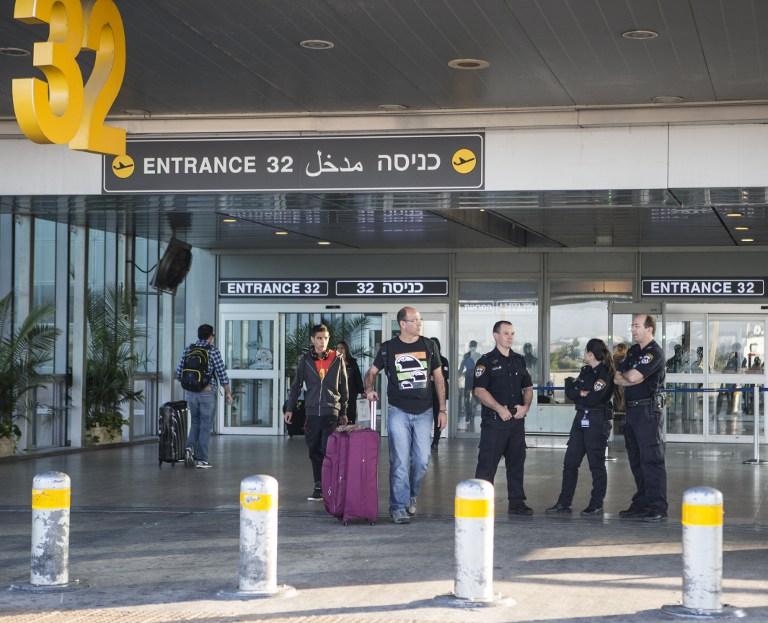بعد مداولات 8 سنوات: العليا الإسرائيلية لم تلغ التصنيف العرقي