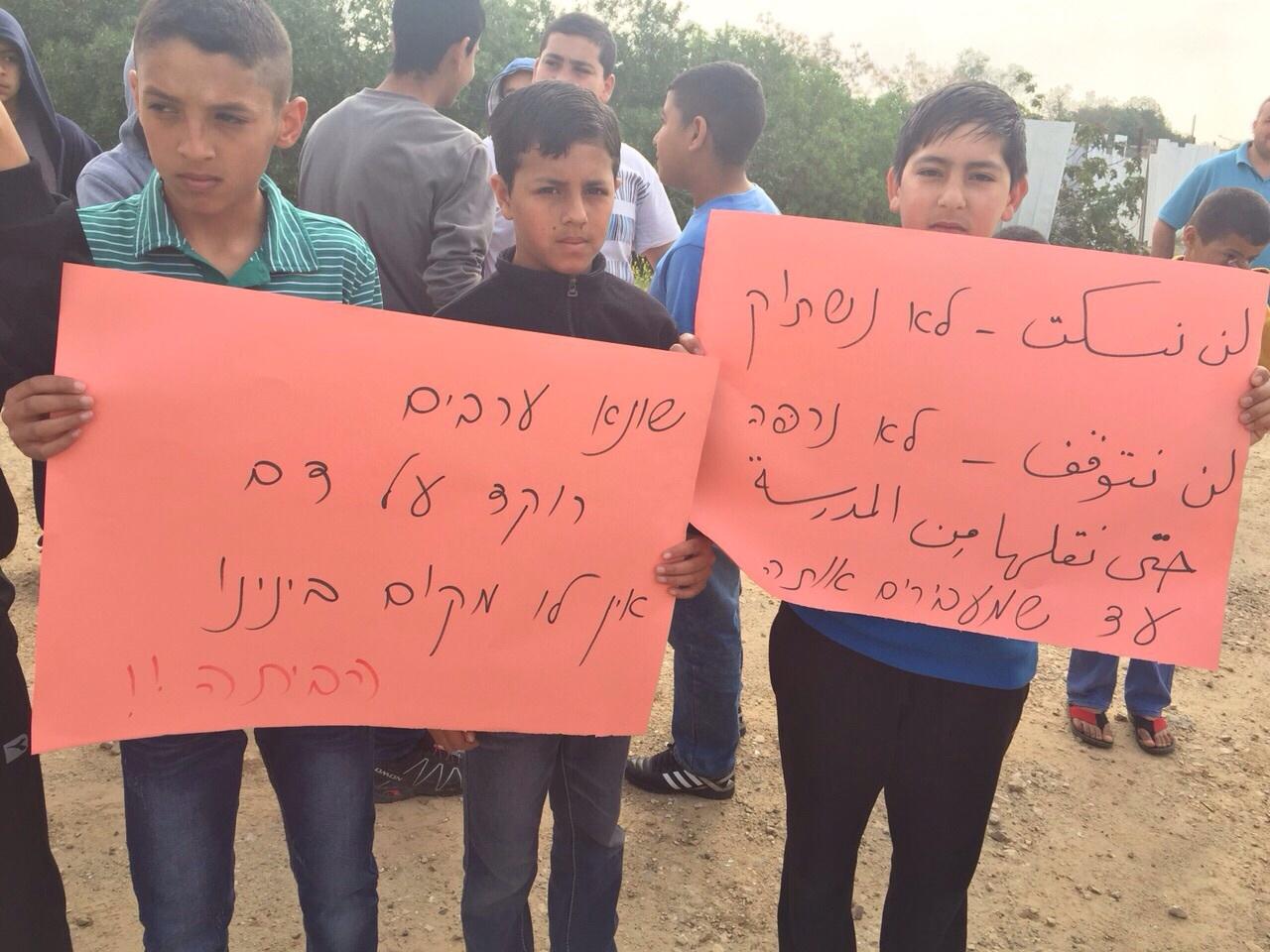 اللقية: إنهاء إضراب المدارس بعد نقل المعلمة اليهودية