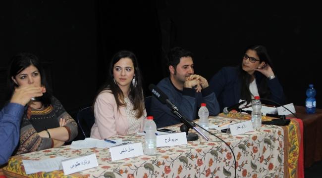 مركز إعلام يعقد ندوة حول المشاركة السياسية للنساء