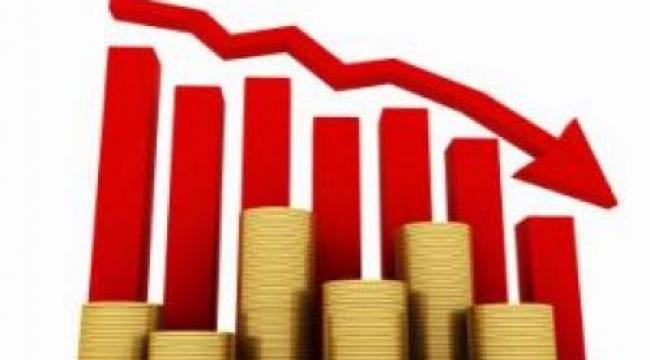 ارتفاع في عجز الميزان التجاري المصري بـ 21.9 % خلال ديسمبر 2014