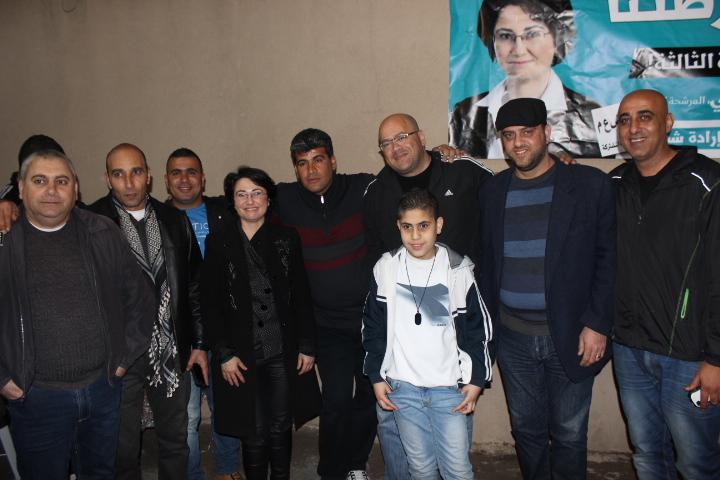 الناصرة: اجتماع يتحول إلى مهرجان انتخابي لرفع نسبة التصويت