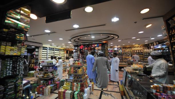 السعودية: استثناء 4 مجالات من التملك الأجنبي