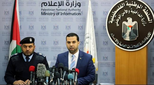 داخلية غزة تكشف عن مخطط لإحداث فلتان أمني في القطاع