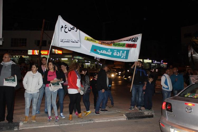 طمرة: فعاليات لدعم المشتركة ودحض الأحزاب الصهيونية