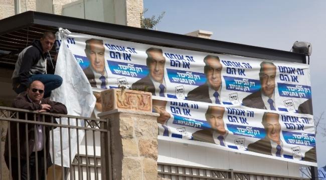 نتنياهو يخوض حرب شوارع بذخيرة عنصرية/ بلال ضاهر