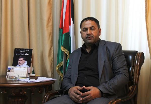 الاحتلال يعتقل القائم بأعمال رئيس مقاومة الجدار الفلسطينية