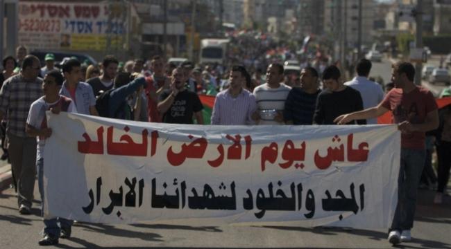 يوم الأرض في الطيرة: أولياء الأمور تعلن الإضراب والبلدية تعارض