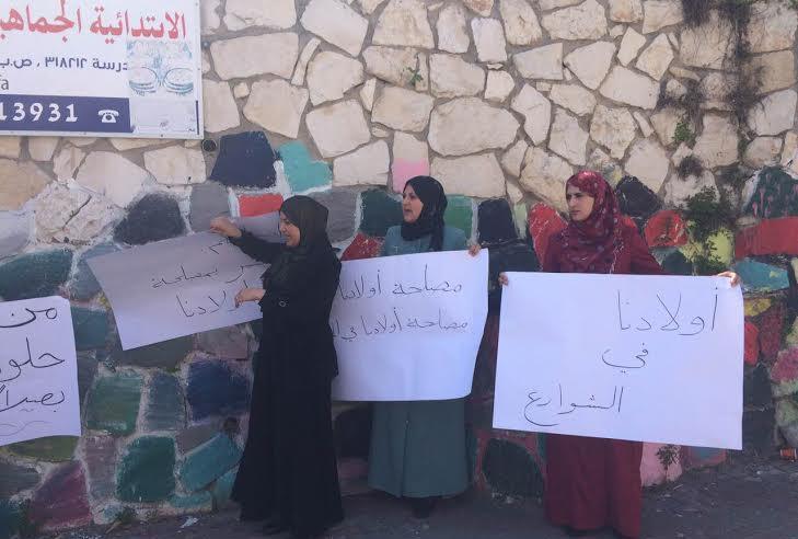 مشيرفة: تواصل الإضراب في الابتدائية للأسبوع الثاني