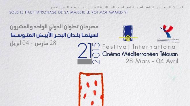 افتتاح الدورة 21 لمهرجان تطوان الدولي لسينما البحر الأبيض المتوسط