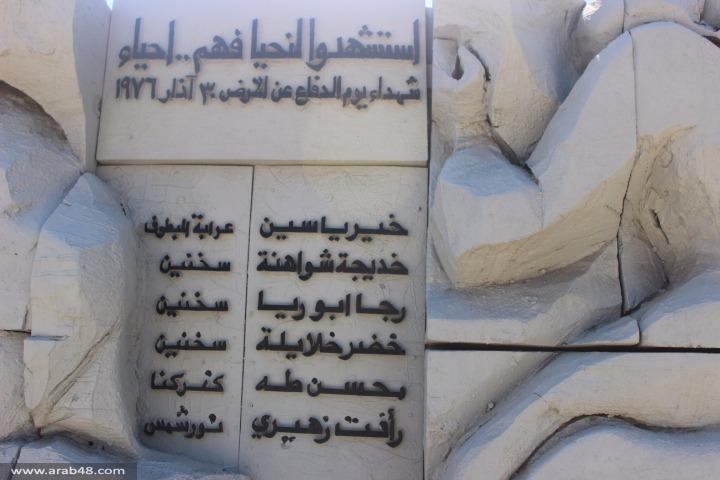 """ابنة الشهيد رجا أبو ريا: أبي رفض التراجع وظل يردد """"الموت ولا المذلة"""".."""