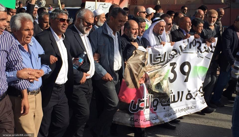 مسيرة رهط: مطالبنا شرعية... اعتراف وملكية