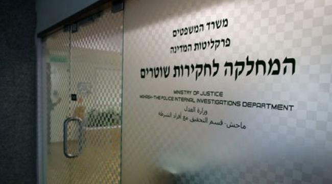 """تحقيق ضد """"ماحاش"""" حول تعاملها مع شرطيات شهدن على ضباط"""