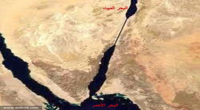مشروع قناة البحار الضخم تقلص إلى اتفاق تبادل مياه