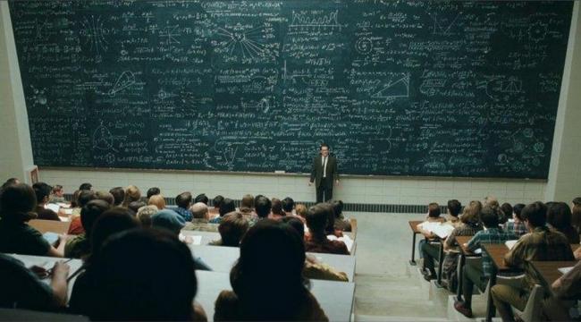 المصادقة على تدريس 7 وحدات رياضيات في المدارس الثانوية