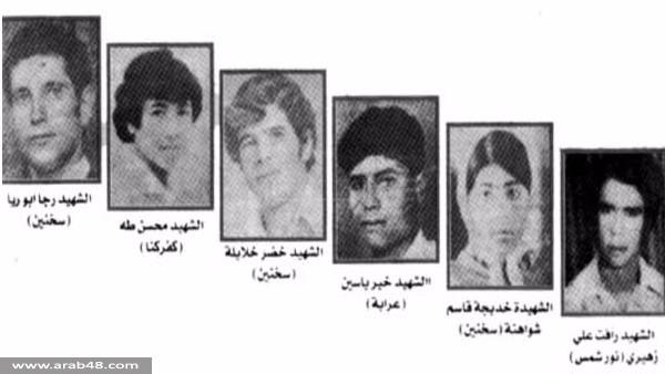 عائلة ياسين من عرابة: فقدنا ثلاثة شهداء في أرض المل